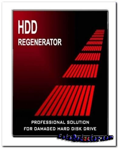 HDD Regenerator (RUS/ENG) [32-bit & 64-bit] RePack