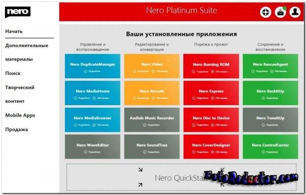 Nero 2021 Platinum Suite (RUS) + Bonus Pack