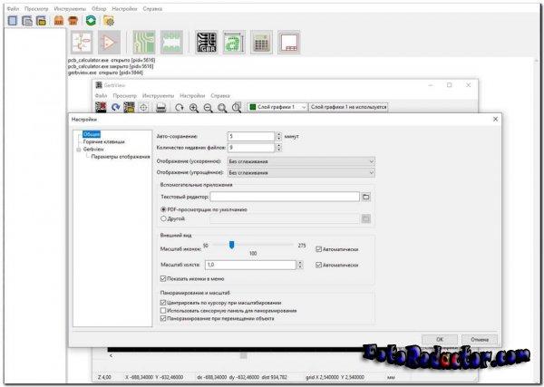 KiCad v.5.1.9 (RUS) 2021