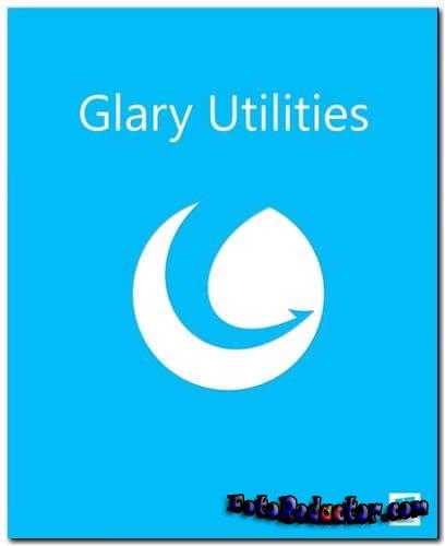 Glary Utilities Pro (русская версия с ключом) скачать бесплатно торрентом