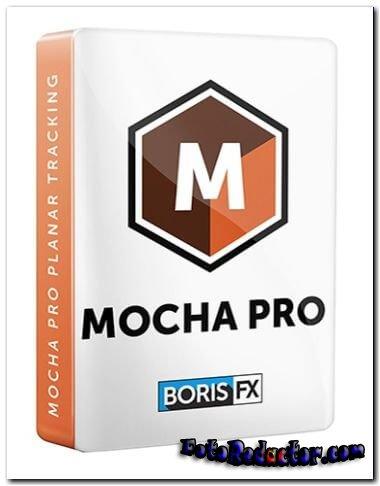 Mocha Pro 2021 (на русском) скачать бесплатно торрент