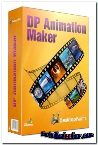 DP Animation Maker v.3.4.34 (2021) RePack & Portable