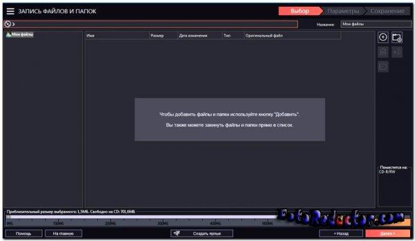 Ashampoo Burning Studio v.22 (RUS|2021) RePack & Portable