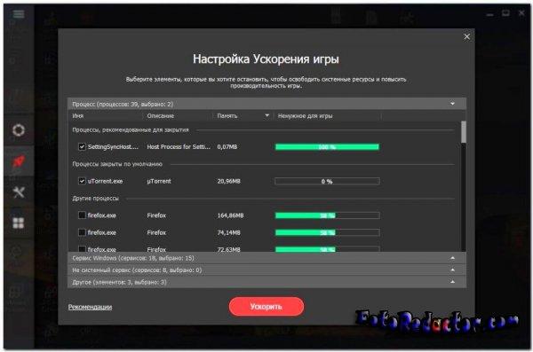IObit Driver Booster v.8.3 Pro (2021) RePack & Portable