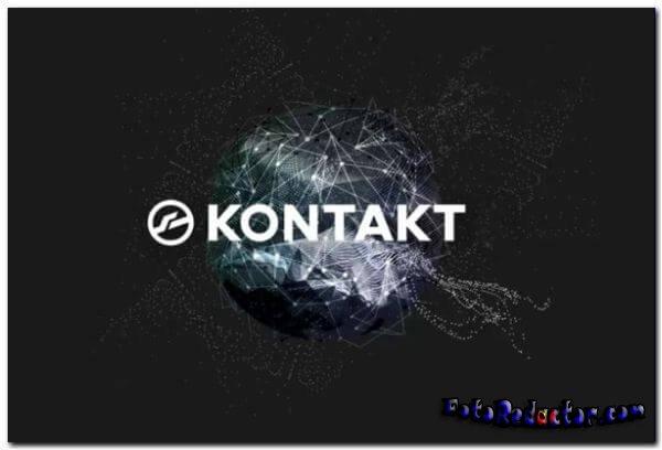 Скачать Kontakt 6.5.2 (крякнутый) бесплатно торрент