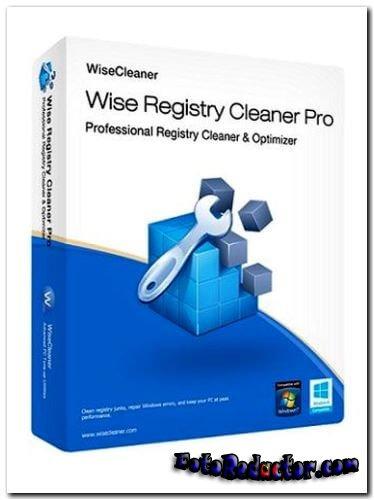 Скачать Wise Registry Cleaner 10 Pro (русская версия) бесплатно торрентом