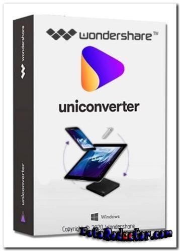 Wondershare UniConverter 12 (крякнутая русская версия) скачать торрентом бесплатно