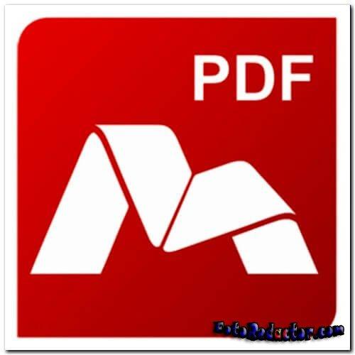Скачать Master PDF Editor (с ключом русская версия) бесплатно торрентом