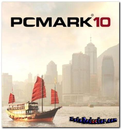 PCMark 10 (русская версия с ключом) скачать торрентом бесплатно