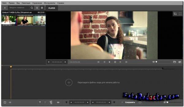 SolveigMM Video Splitter v.7.6 Business Edition (RUS) RePack & Portable
