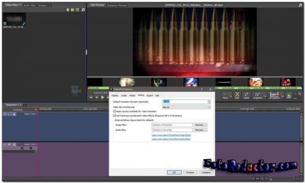 VideoPad Video Editor Professional v.6 (RUS)