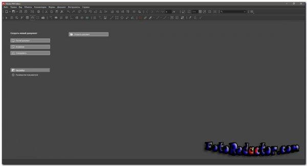 Master PDF Editor v.5.7 (2021) RePack & Portable