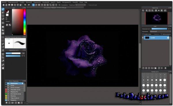 MediBang Paint Pro v.26 (2021) Repack & Portable
