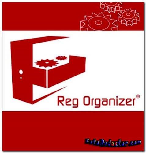 Скачать Reg Organizer 8.70 (русская версия с ключом) торрентом бесплатно