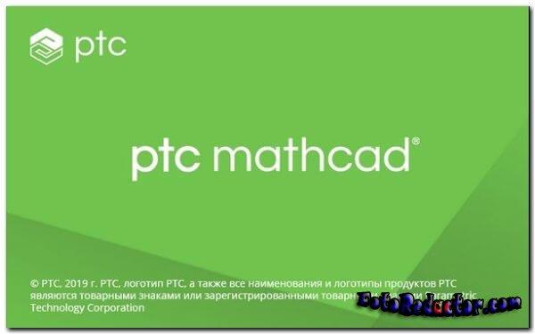 Скачать Mathcad Prime 7 (RUS) русская версия торрентом бесплатно