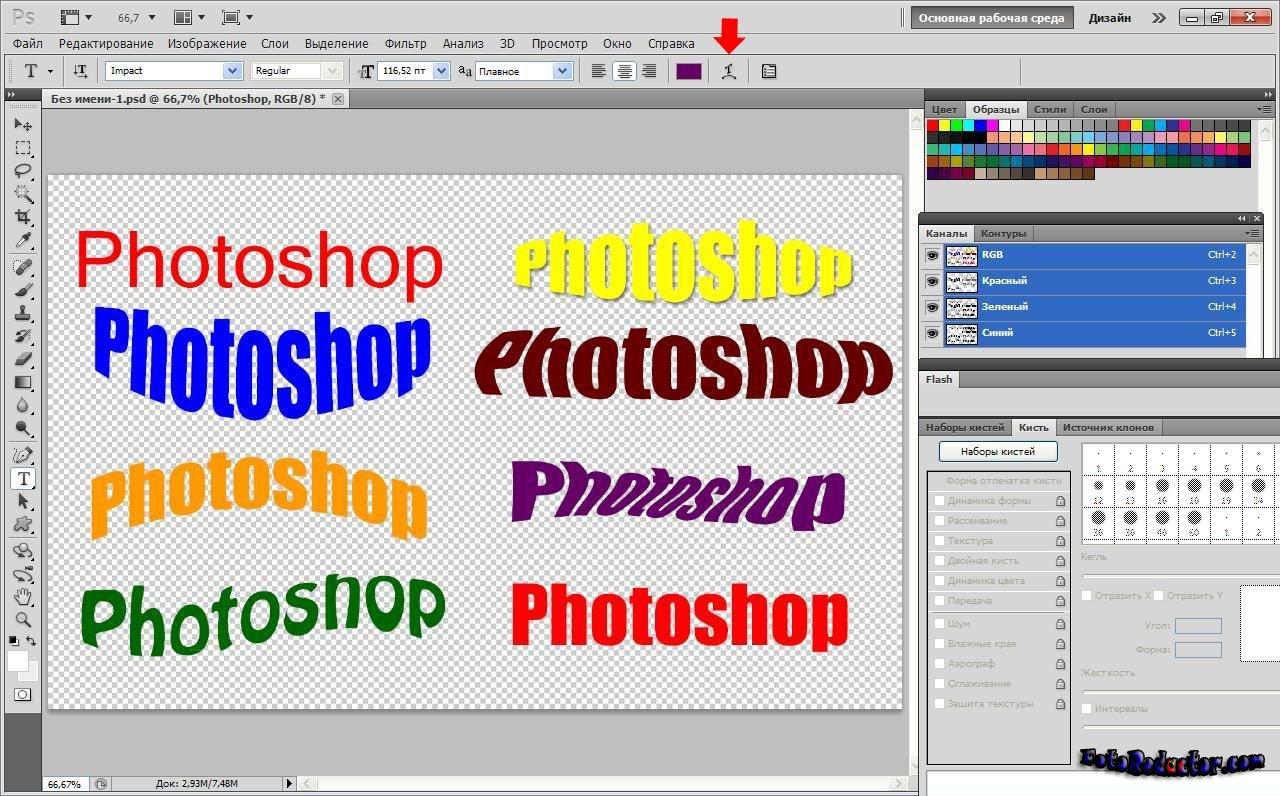 Как Сделать Надпись Как На Фото