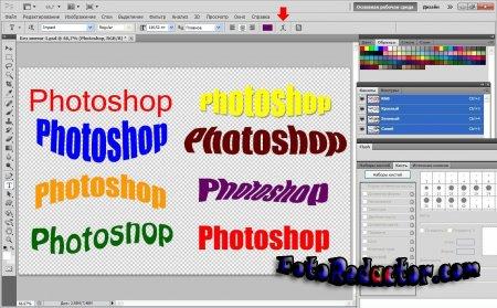 Как сделать красивую надпись в photoshop