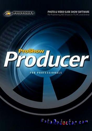 Proshow producer 6 торрент - фото 10