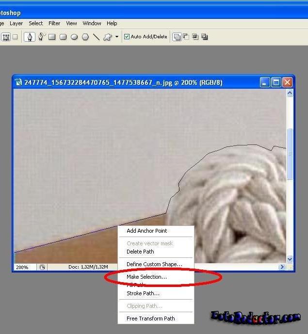 Photoshop как сделать прозрачный фон