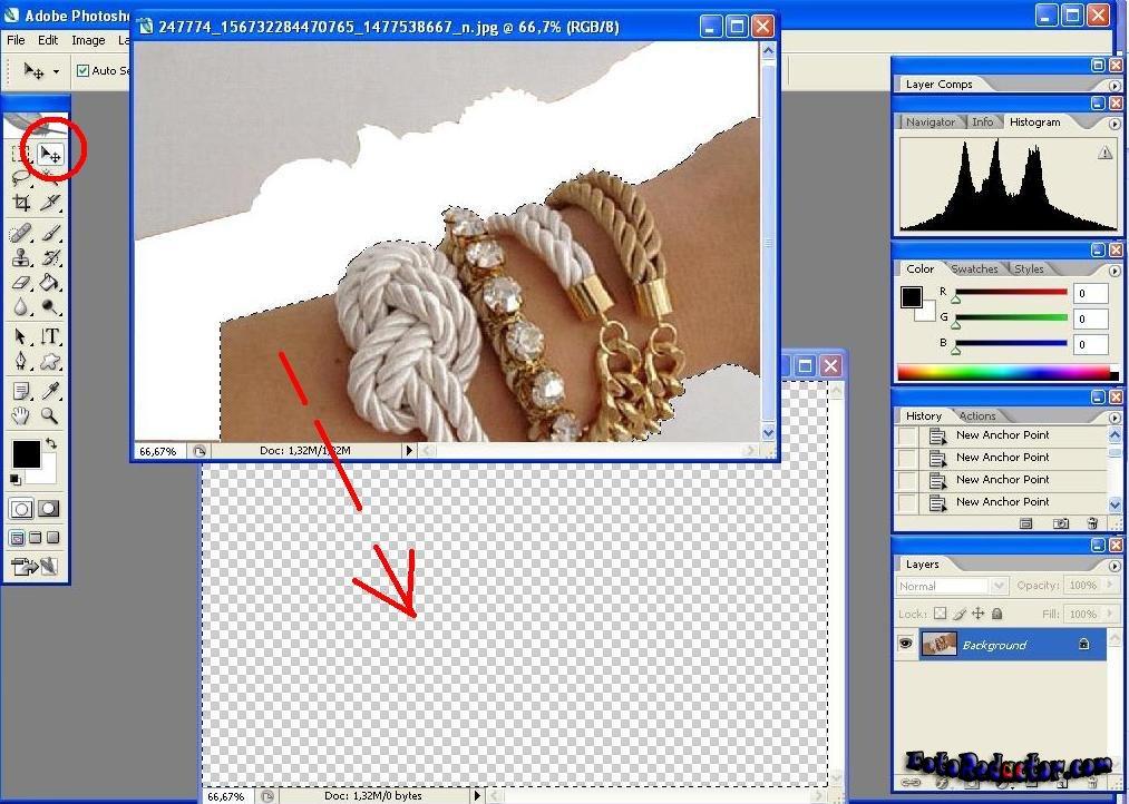 Как в фотошопе сделать на картинке прозрачный фон в