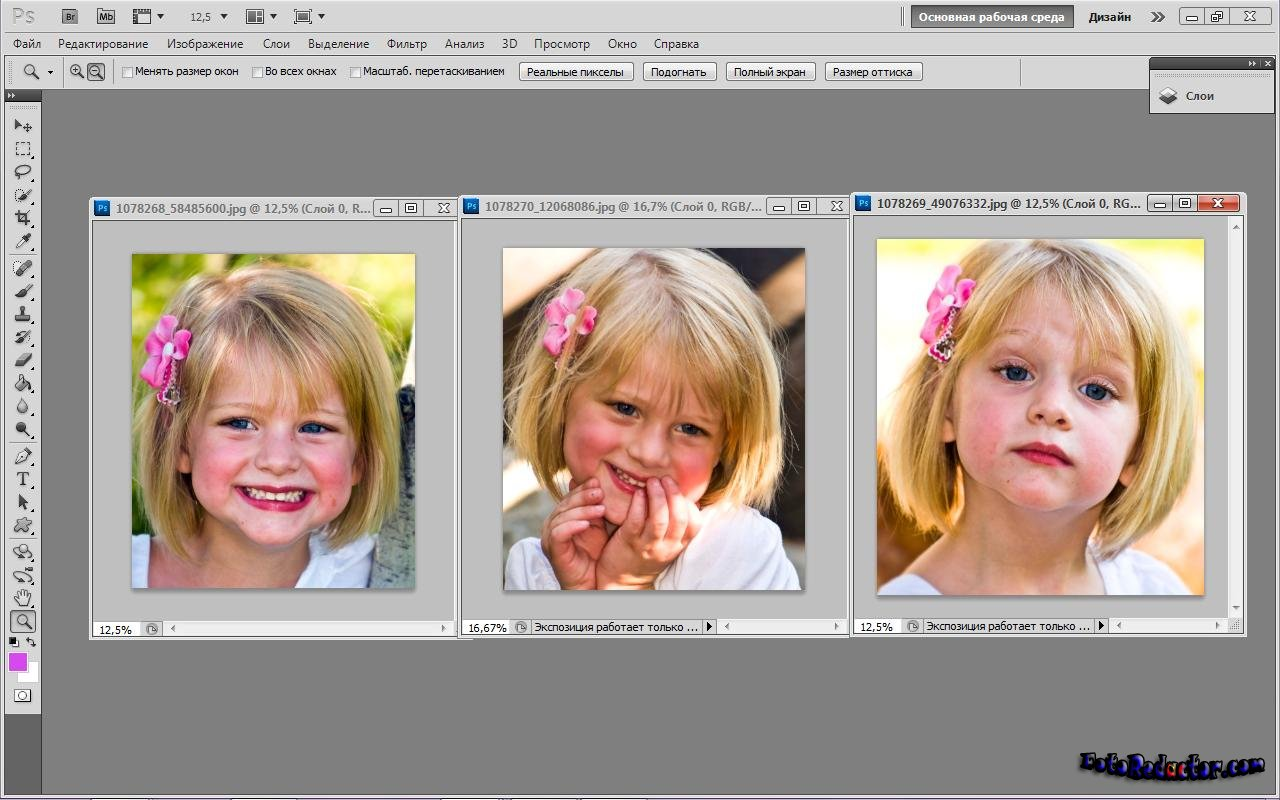 Как сделать гифку в фотошопе из картинок
