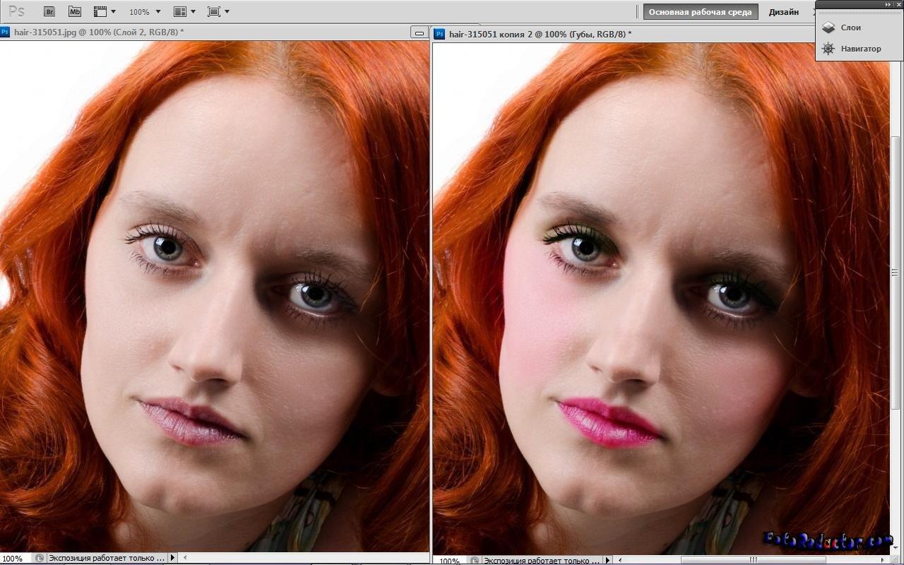 Как в фотошопе сделать румяна фото 745