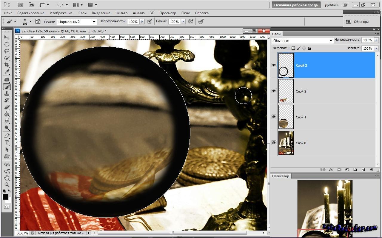 Как сделать сферу в фотошопе фото 700