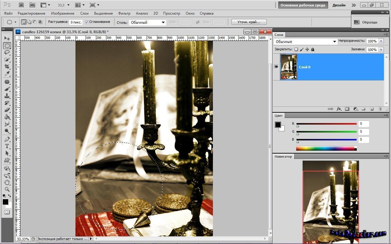 Как сделать буквы фоном в фотошоп